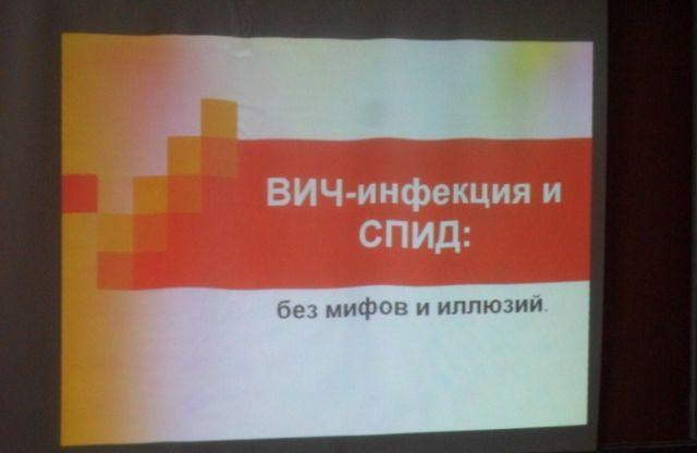 lekciya_spid_kadk_011215_2