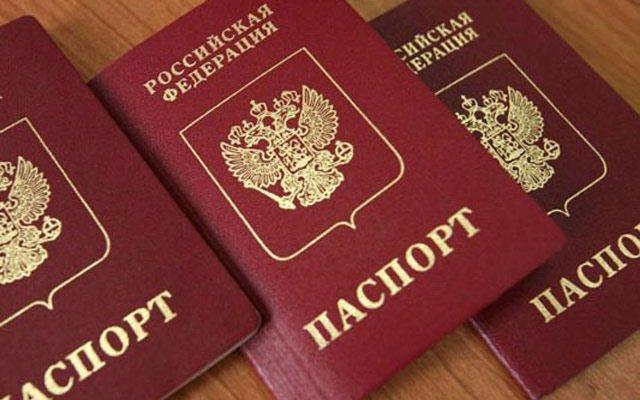 Судиславцы могут поменять паспорт с помощью портала государственных услуг.