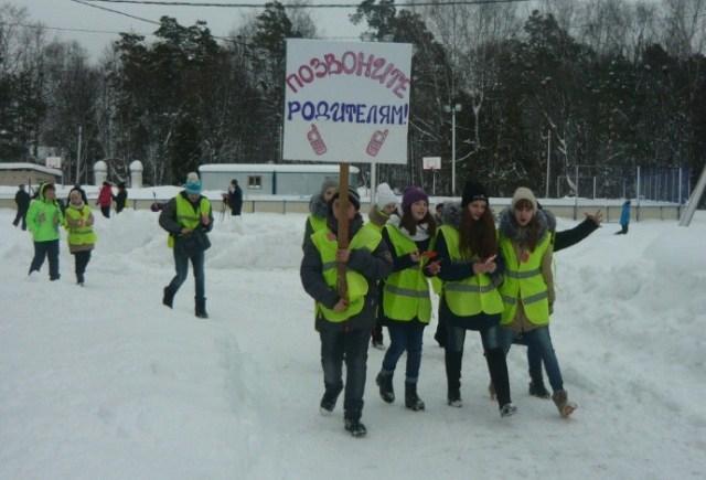 В Судиславле состоялась уличная акция «Позвоните родителям!»