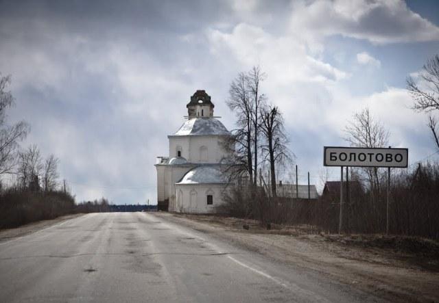 С 26 марта отменён внутримуниципальный рейс по маршруту Судиславль — Болотово.
