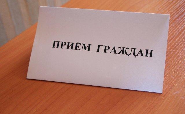 Прием граждан в МП УФМС России по Костромской области в п. Судиславль