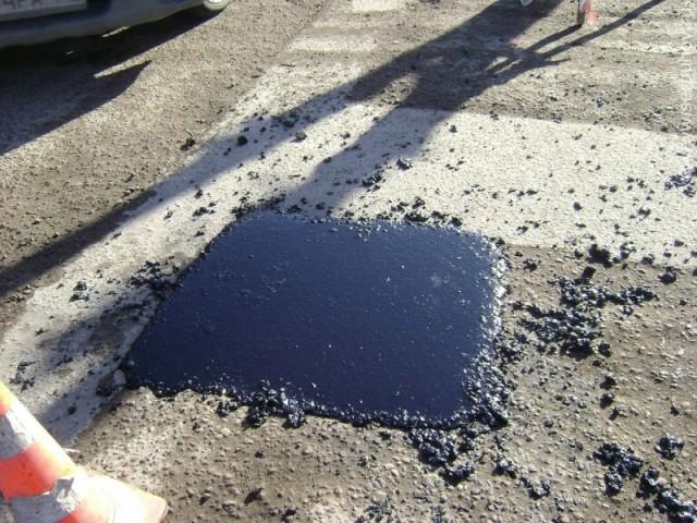 remont_dorogi_litoi_asfalt