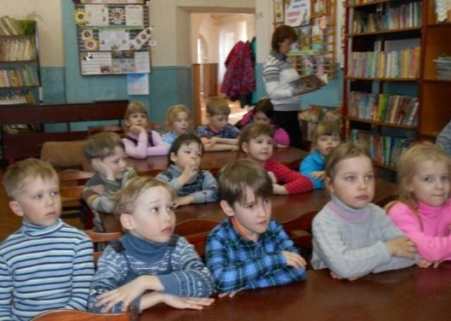 В феврале воспитанники детского сада «Березка» посетили детский отдел центральной библиотеки.
