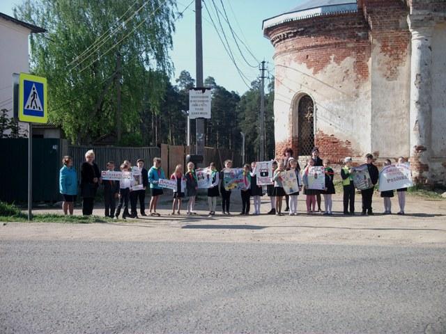 Госавтоинспекторы Костромской области и «Родительские патрули» дали старт широкомасштабной социальной кампании «Безопасная дорога – защити своего ребенка!»