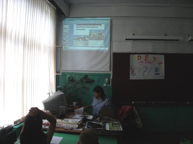 gibdd_200616_3