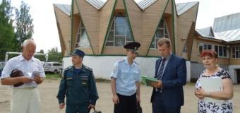 В частном лагере «Берендеевы поляны» найдены нарушения