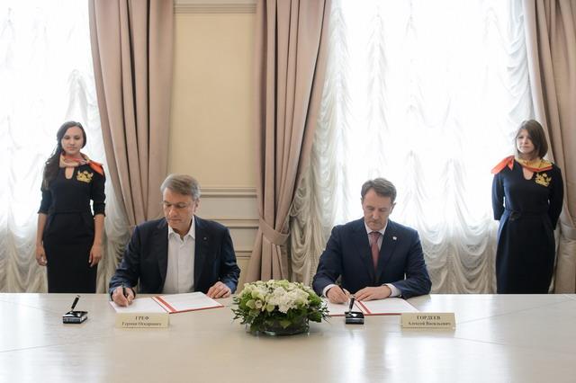 Сбербанк и правительство Воронежской области будут развивать в регионе программу «Учитель для России»