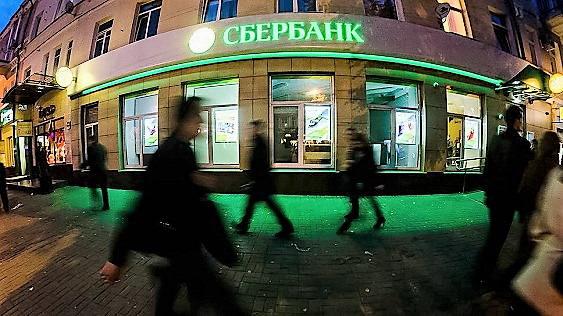 Сбербанк запустил летнюю акцию по потребительским кредитам