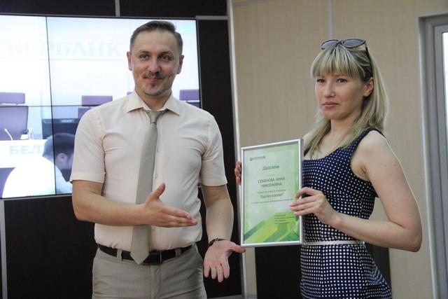 В Белгородском отделении ПАО Сбербанк завершился первый этап акции «Год без хлопот»