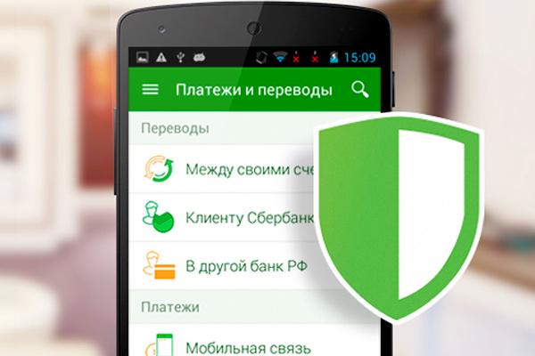 В Центрально-Черноземном банке ПАО Сбербанк активно используют новые технологии в обслуживании клиентов