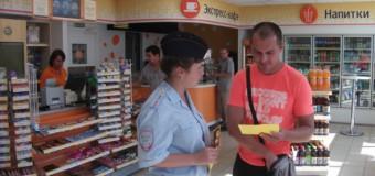 Профилактическую акцию «За руль с трезвой головой» организовали дорожные полицейские из Судиславля на центральных автозаправках Островского и Судиславского районов
