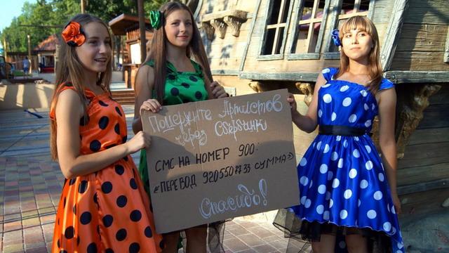 В рамках проекта Сбербанка «Streets»  Центрально-Черноземный банк организовал безналичный сбор средств на фестивале «Белгородский Арбат»