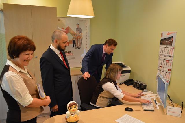 В Тамбове в филиале Сбербанка открылся офис МФЦ по предоставлению государственных и муниципальных услуг для бизнеса «Мои документы»