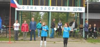 Судиславцы приняли участие в акции «Волна здоровья – 2016″.