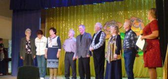 30 сентября в Доме народного творчества и досуга состоялось мероприятие, посвященное Дню пожилого человека.