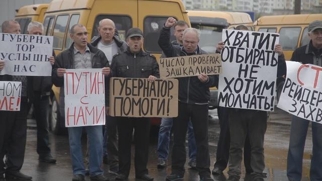 Адвокаты «Барщевский и партнеры» поддержат организаторов акции «ПУТИН, ПОМОГИ!»