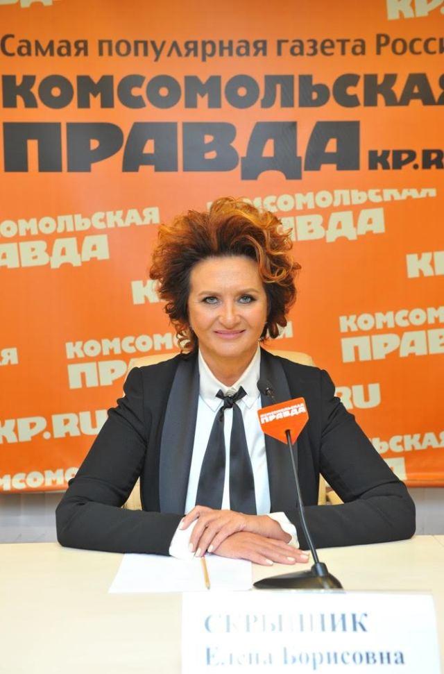 skrunnik_051016