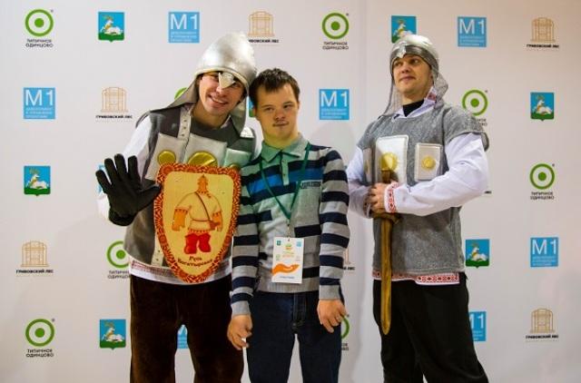 В Одинцово прошел II фестиваль «Город добра» для людей с ограниченными возможностями здоровья