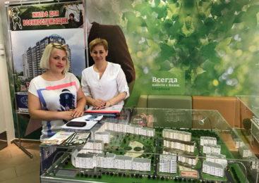 Центрально-Черноземный банк ПАО Сбербанк проводит ярмарки недвижимости  в регионе
