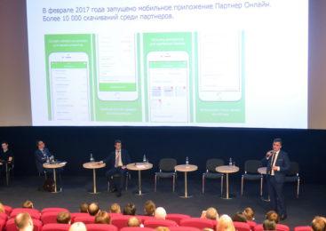 В Воронеже состоялся XXI Национальный конгресс по недвижимости