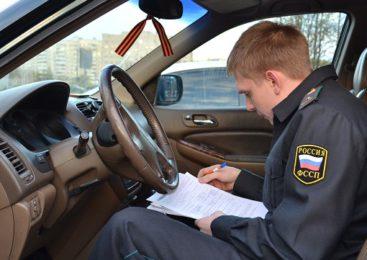 Житель Судиславского района накопил транспортного налога на 100 тыс. рублей