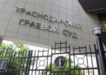 Эксперт: заказная волна по свадьбе дочери судьи может стоить от 10 млн рублей