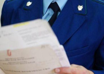 Благодаря вмешательству прокуратуры Судиславского района устранены нарушения законодательства в сфере ЖКХ в д. Глебово