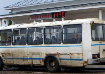 Стало известно из-за чего хотели закрыть Судиславскую автостанцию
