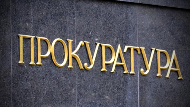 Прокуратура нашла нарушения в работе Администрации поселка Судиславль и МУП «Коммунсервис»