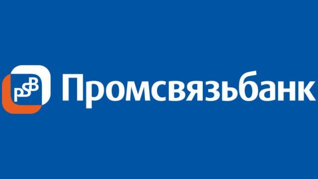 При поддержке Промсвязьбанка в Вологде прошел II Межрегиональный совет по кооперации с иностранным участием