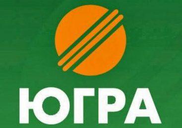 Бизнес-омбудсмен Борис Титов поддержал требование «Югры» вернуть лицензию