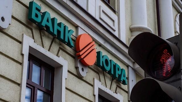 Союз вкладчиков призвалЦБ отреагировать наплан спасения «превышенцев» банка «Югра»