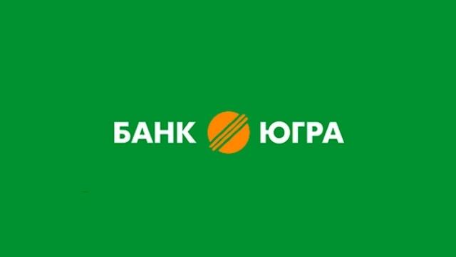 План по возврату средств клиентам «Югры» представило бывшее руководство банка