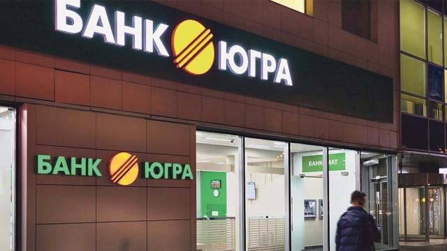 Борис Титов выступил за банк «Югра», присоединившись к их требованию вернуть лицензию