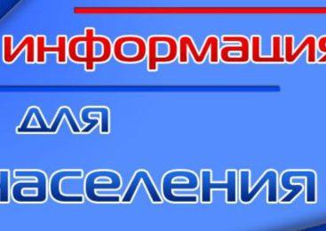 В Судиславле с 16 по 21 июля на некоторых улицах не будет воды