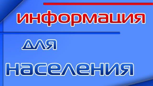 12 июня в Судиславле состоится праздник «Россия – Родина моя!», посвящённый Дню России!