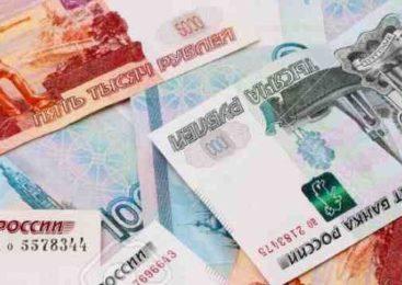 Алексей Хотин платит по счетам