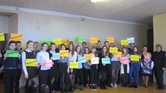 Автоинспекторы рассказали судиславским школьникам и педагогам о Всероссийской  акции «Пристегнись, Россия!»