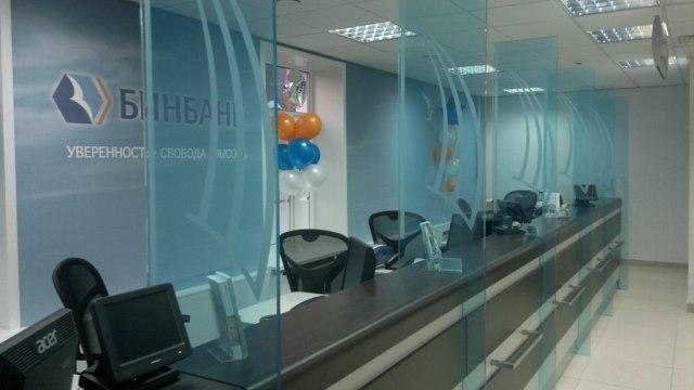 Бинбанк обеспечит кампусными картами Пермский медуниверситет