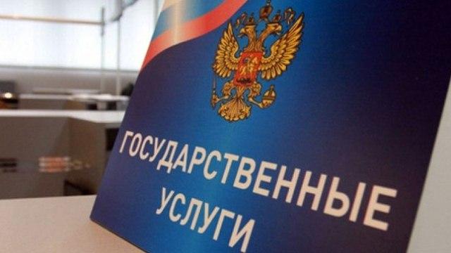 В Администрации Судиславского района МФЦ переехал в другой кабинет