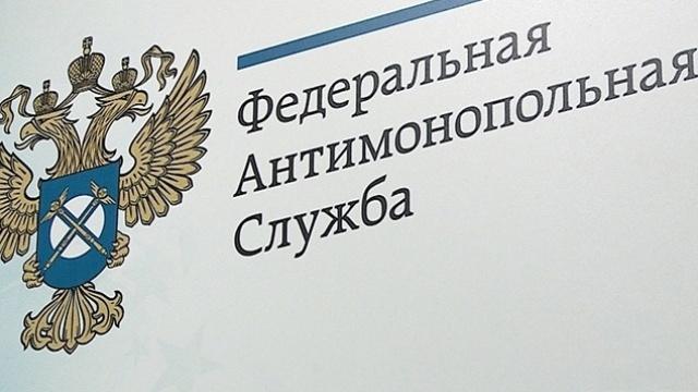 Администрация Судиславского района незаконно продала земельный участок