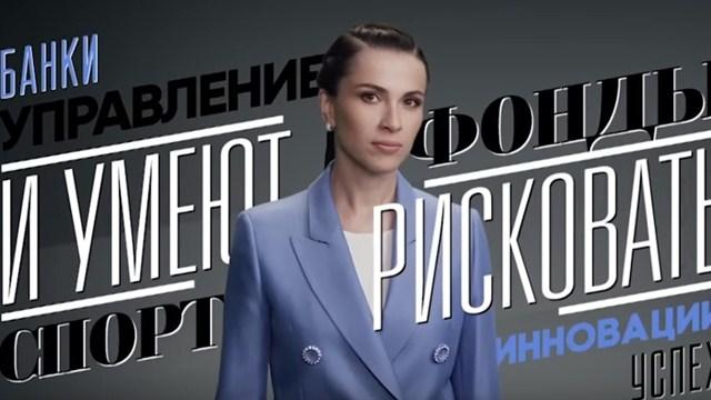 Важные интервью Наили Аскер-заде с Костиным, Лавровым и Кадыровым