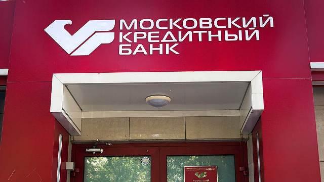 Для держателей карт интернациональных систем платежей Московский Кредитный банк запустил Apple Pay