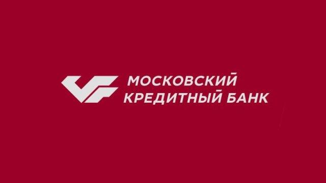 МКБ: Кредит на любые цели, без залога и поручительства по ставке 11% годовых