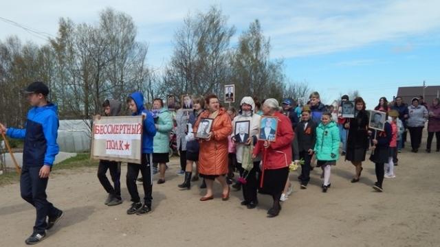 9 мая жители деревни Грудки приняли активное участие в акции «Бессмертный полк»