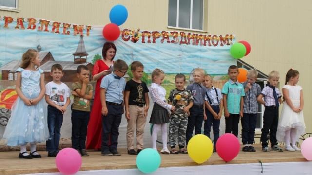 Жители Раслово и поселка Берёзовая роща отметили день села