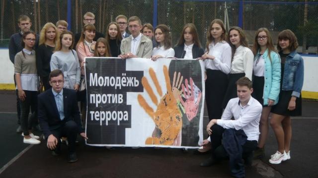 1 сентября на территории Судиславской средней общеобразовательной школы была проведена акция «Мы против террора!»