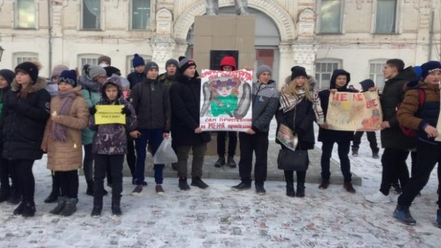 В Судиславле прошла акция «Флешмоб молчания», посвященная Дню памяти жертв ДТП