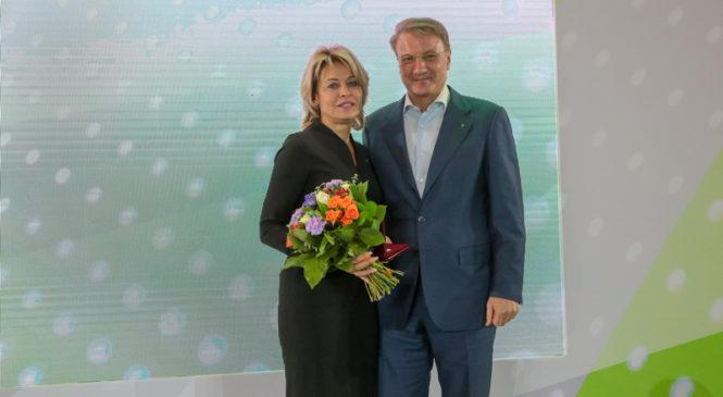 Заместитель Председателя Центрально-Черноземного банка ПАО Сбербанк Ирина Алименко удостоена звания «Заслуженный экономист Российской Федерации»