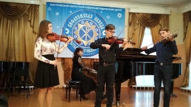 Преподаватели и учащиеся из Судиславля удачно выступили на фестивале-конкурсе «Вифлеемская звезда» в Костроме